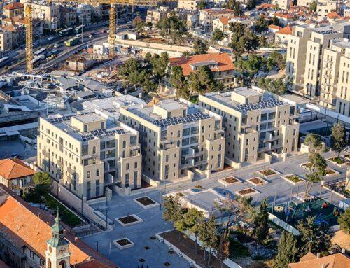 מתחם שנלר – מרום ירושלים